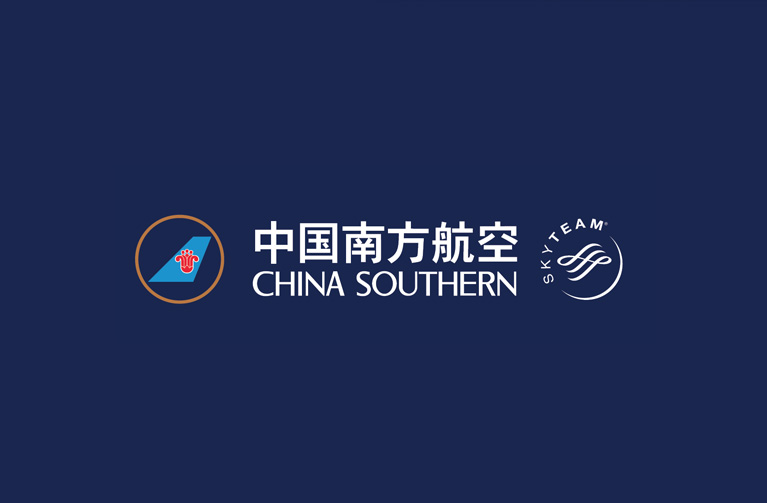 NEWS-China_Southern-Image