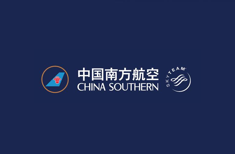 NEWS-China_Southern-Image